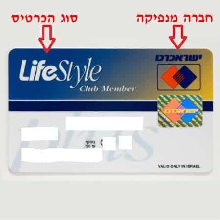 תשלום בכרטיס אשראי לצביעת דירה וכל עבודות הצבע. יוסי הצבעי מכבד כרטיסי אשראי
